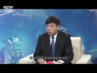 信用中国_20190810_第3季10期