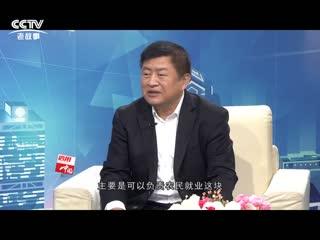 信用中国_20190811_第3季11期