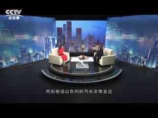 信用中国_20190808_第3季8期