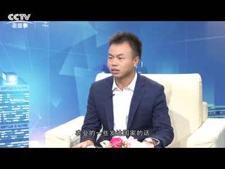 信用中国_20190812_第3季12期