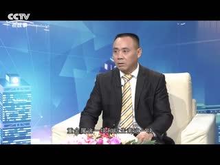 信用中国_20190818_第3季18期