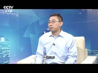 信用中国_20190813_第3季13期