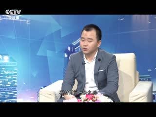 信用中国_20190817_第3季17期