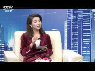 信用中国_20190816_第3季16期