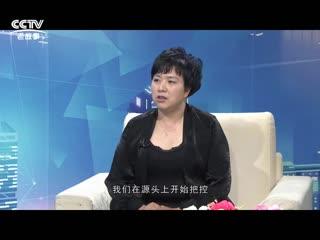 信用中国_20190814_第3季14期
