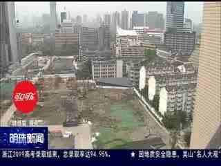 明珠新闻_20190822_明珠新闻(08月22日)