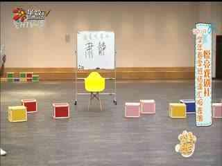 爱上舞台_20190823_悦亮戏剧社 2019学年春季班结课汇报表演