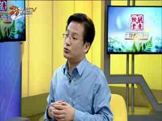 """浙江名医馆_20190823_能""""修复""""的心脏瓣膜"""