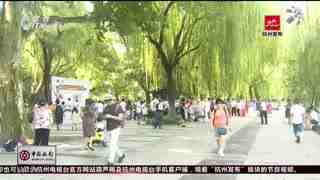 杭州新闻60分_20190823_杭州新闻60分(08月23日)