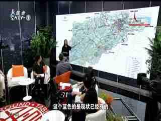 我们圆桌会_20190824_未来三年 杭州绿道怎么建