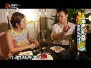 五号厨房_20190825_咚吃大吃 国大网红甜品探店