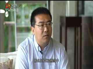新锐杭商_20190825_专访浙江华医健康产业发展有限公?#24452;?#20107;长 杨光华2