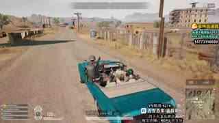 蓝战非-在车上蹦个野迪,我是这条gai上最靓的仔