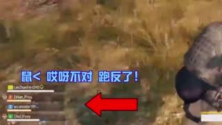 蓝战非-一神带两坑,仓鼠王与周公瑾两个被吃鸡耽误的相声演员