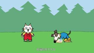 小猫汤米 第2季 第5集