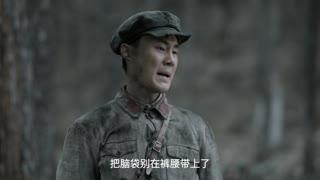 《伟大的转折》各军团伤亡惨重,牺牲人数剧增