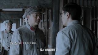 《伟大的转折》毛润之探访老师,被劝挺身而出