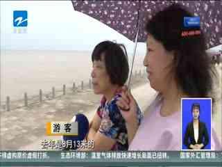 农历八月初二 钱塘江迎来月初大潮汛