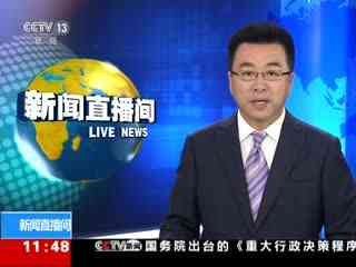 丝绸之路(敦煌)国际文博会闭幕