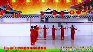 春英广场舞《新编龙船调》16人队形版加分解新年舞蹈