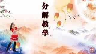 刘荣广场舞《大中国》我中华真是气派美丽