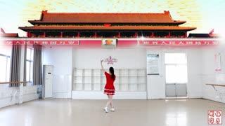 劉榮廣場舞《我愛北京天安門》原創附教學和背面演示