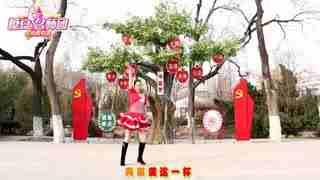 劉榮廣場舞《火火的姑娘》原創附教學和背面演示