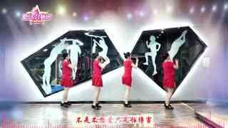 林州芳心广场舞《花心的男人》原创32步健身舞附教学