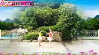 红蝶广场舞《人心太复杂》原创双人对跳正背面演示及分解