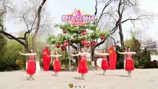 劉榮廣場舞《我愛你中國》原創附教學和背面演示