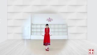 劉榮廣場舞《草原情花》原創附教學和背面演示