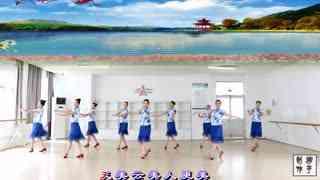 刘荣广场舞《天下醉美花舞人间》队形版原创付教学和背面演示