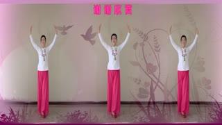 沭河之光广场舞《情人锁》原创优美抒情健身舞附教学