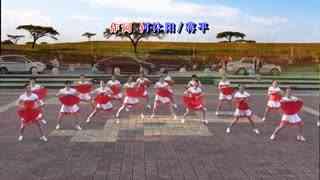 茉莉廣場舞20人變隊形《中國夢》響扇表演附分解教學