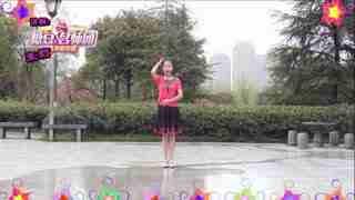 茉莉广场舞《一寸相思》原创形体舞附教学优美古典风简单易学