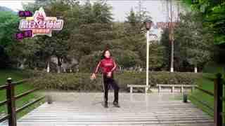 茉莉廣場舞《我要你body》原創爵士風冬日勁爆健身舞