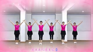希帆舞蹈《山水恋情》