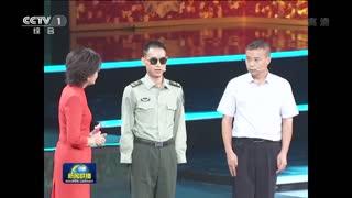 第七届全国道德模范颁奖仪式在京举行