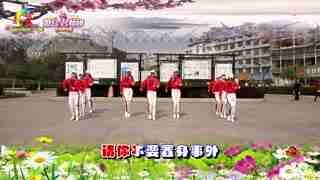 杨丽萍广场舞《38度6串烧边嗨边爱》原创表演队形入门教学版