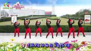 杨丽萍广场舞《出卖爱情》热身燃脂小绳健身操