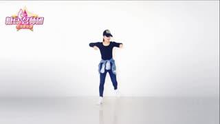 圆月如歌糖豆四周年庆特献《爱的初告白》原创现代舞街舞附教学