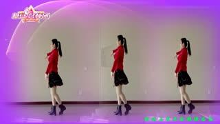 沭河之光广场舞《爱情二维码》原创32步恰恰混搭健身舞附教学