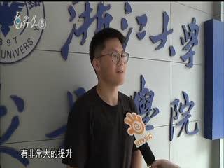 杭州少儿新闻_20190909_杭州电视台少儿艺术团新学期开学啦