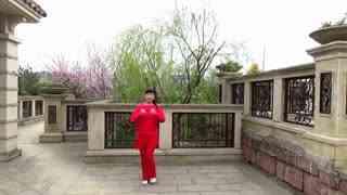 谢春燕保健肩部操《粉红色的回忆》原创编舞附教学(团队演示)