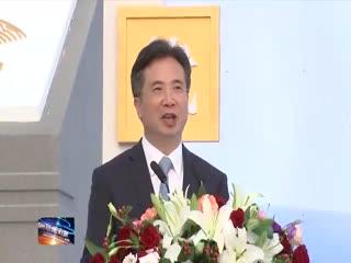 杭州亚运会开幕式倒计时三周年 李建明出席 周江勇辛格致辞