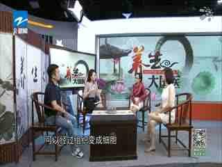 养生大国医_20190911_组织工程技术治疗白癜风