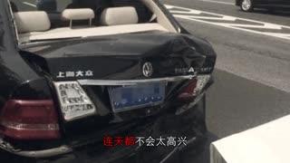 暴走报告_20190205_选购什么车系的安全性能更好?日系美系还是德系