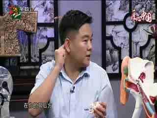 午夜说亮话_20190914_匠心中国(09月14日)