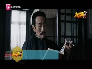 娱乐高八度_20190915_电影秀 《红星照耀中国》