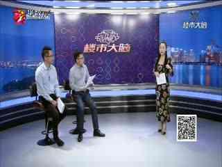 楼市大脑_20190917_杭州酒店式公寓不能落户 但可申请改民用水电